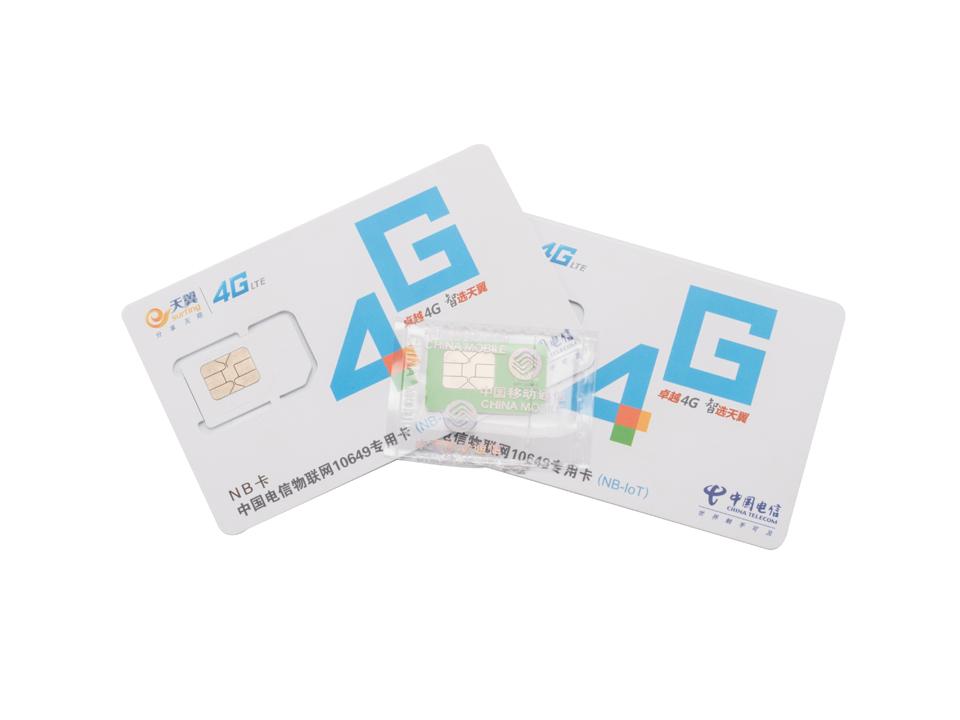 通讯专用物联网卡