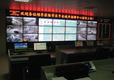 智能路灯项目案例