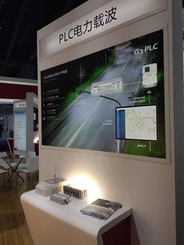 时照智能PLC一体化电源