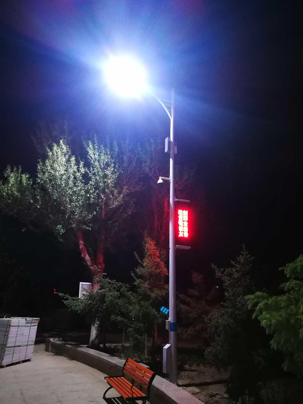 大连某公园智慧灯杆案例展示