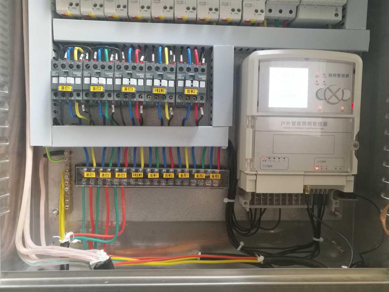路灯控制系统