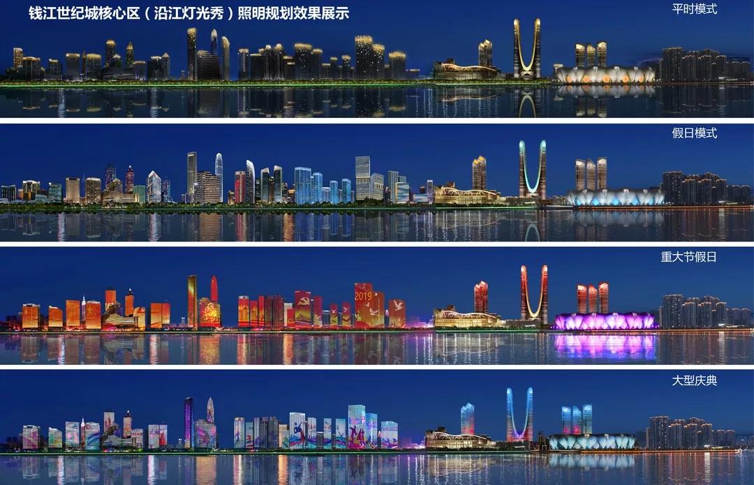 《萧山区城市照明规划》开始公示,符合要求吗?