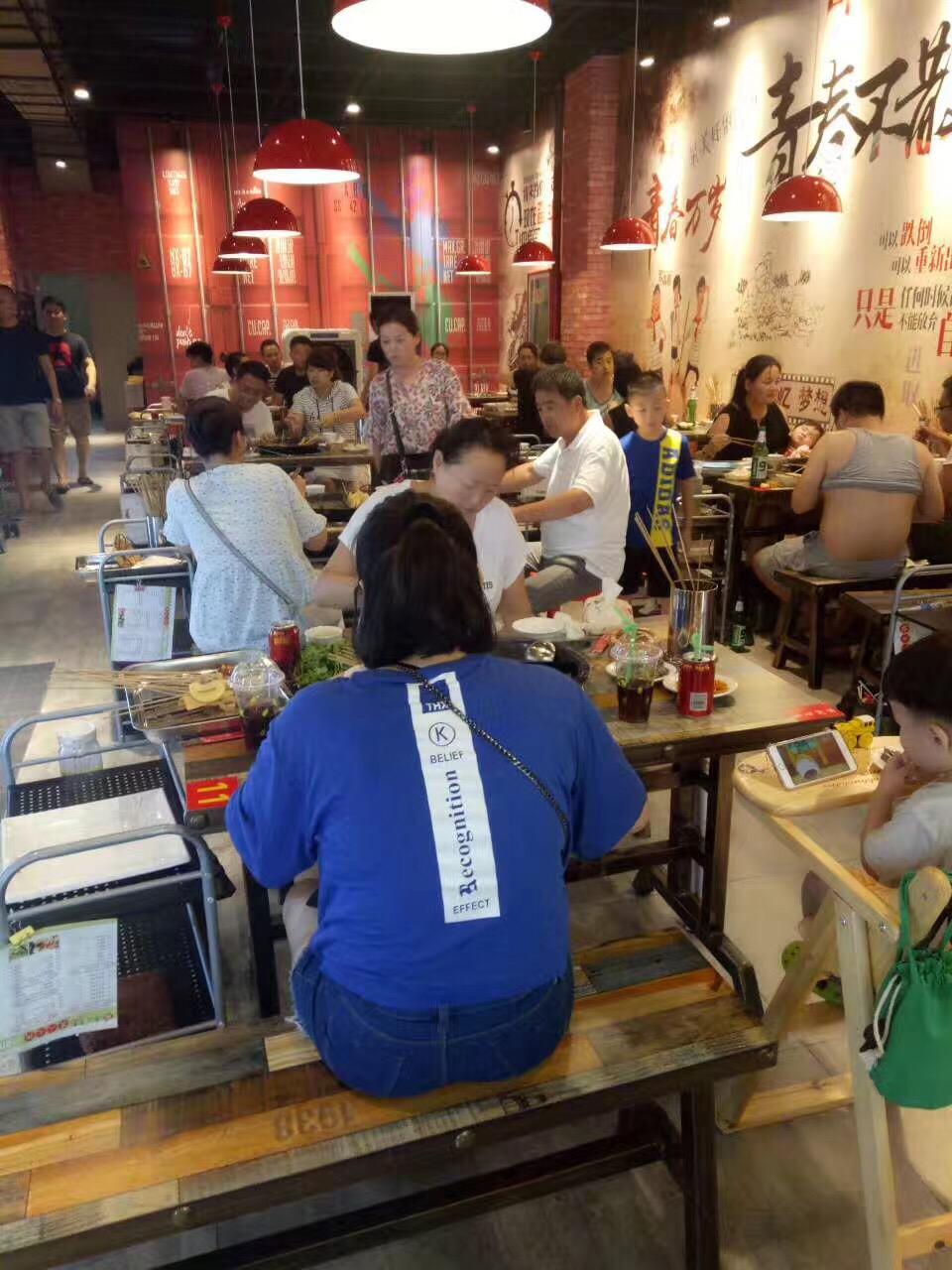 网红raybet雷竞技下载火锅店运营怎么看待营销-成都蜀raybetapp餐饮