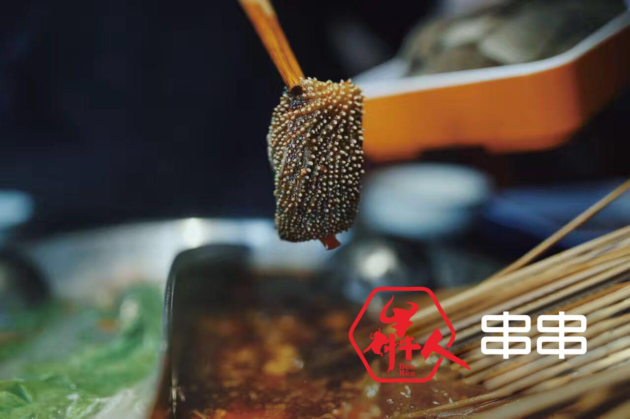 怎么开好一家成都本地味道的串串香店-成都蜀香坊餐饮