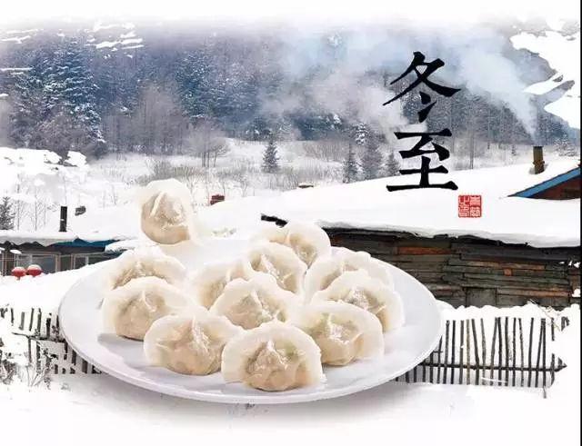 东至如年-成都蜀香坊餐饮