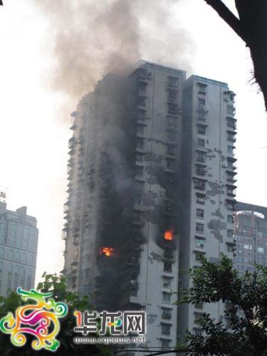 实时了解重庆居民楼失火现场情况纪实?-成都蜀香坊餐饮