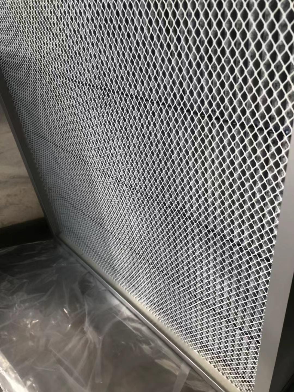 化学过滤器