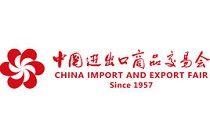 中国进出口商品交易会