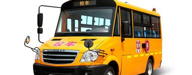 校车安全管理系统