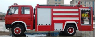 公安消防救援灭火辅助指挥系统