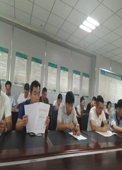 2018年陕西省开展道路运输企业安全教育网络远程培训试点