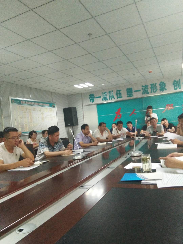 2018年陜西省開展道路運輸企業安全教育網絡遠程培訓試點