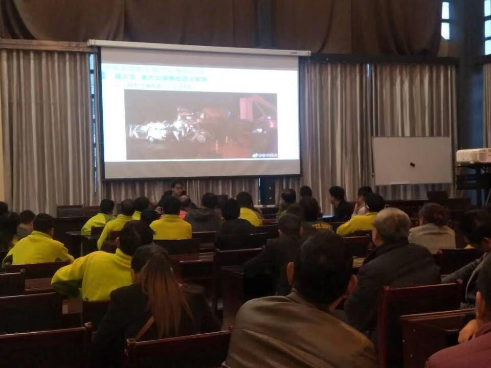 2018年貴州省開展道路運輸企業安全教育網絡遠程培訓試點