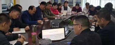2018年贵州省开展道路运输企业安全教育网络远程培训试点