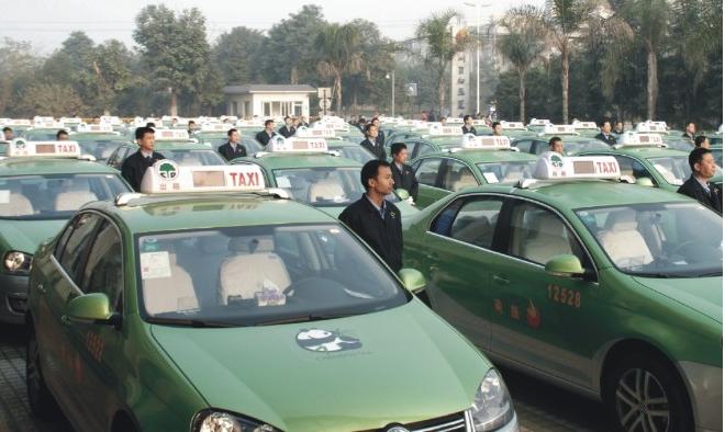 商旅出租车驾驶员