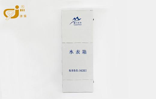 模压复合材质水表箱
