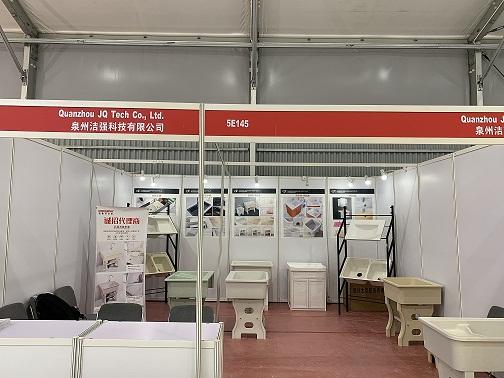 第24届中国国际厨房卫浴设施展