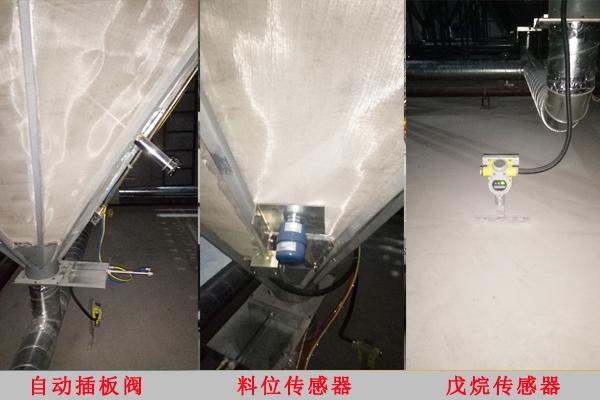 雨燕直播yuyanlive塑机节能改造