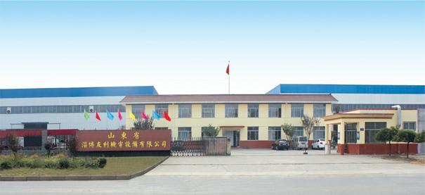 雨燕直播yuyanlive厂区