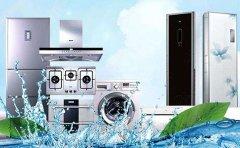冬季冰箱长时间不清洗的危害有哪些