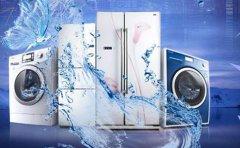 家用热水器有水垢怎么办,山东环保来帮你!