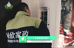 2018年9月16日师傅在龙泰苑为客户清洗空调