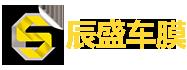 福建省中辰盛美商贸有限公司