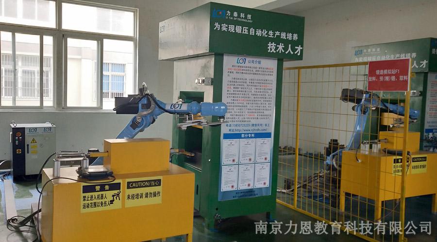 学习焊接机器人,参加培训至关重要