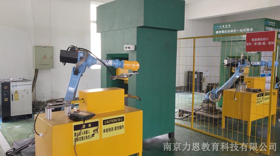 机器人培训中心