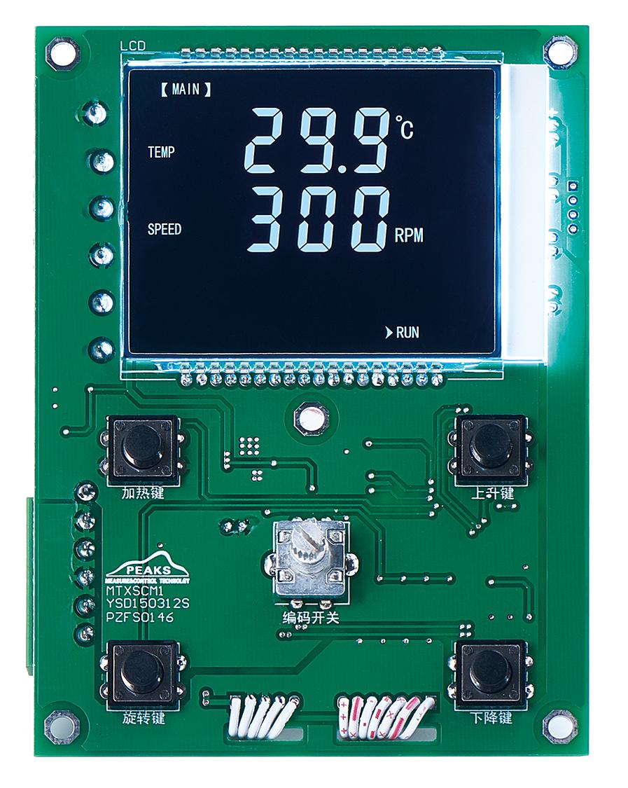 MTHXS-C2001-B 恒�匦�蒸控制器
