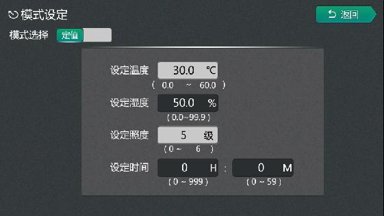 模式�O定