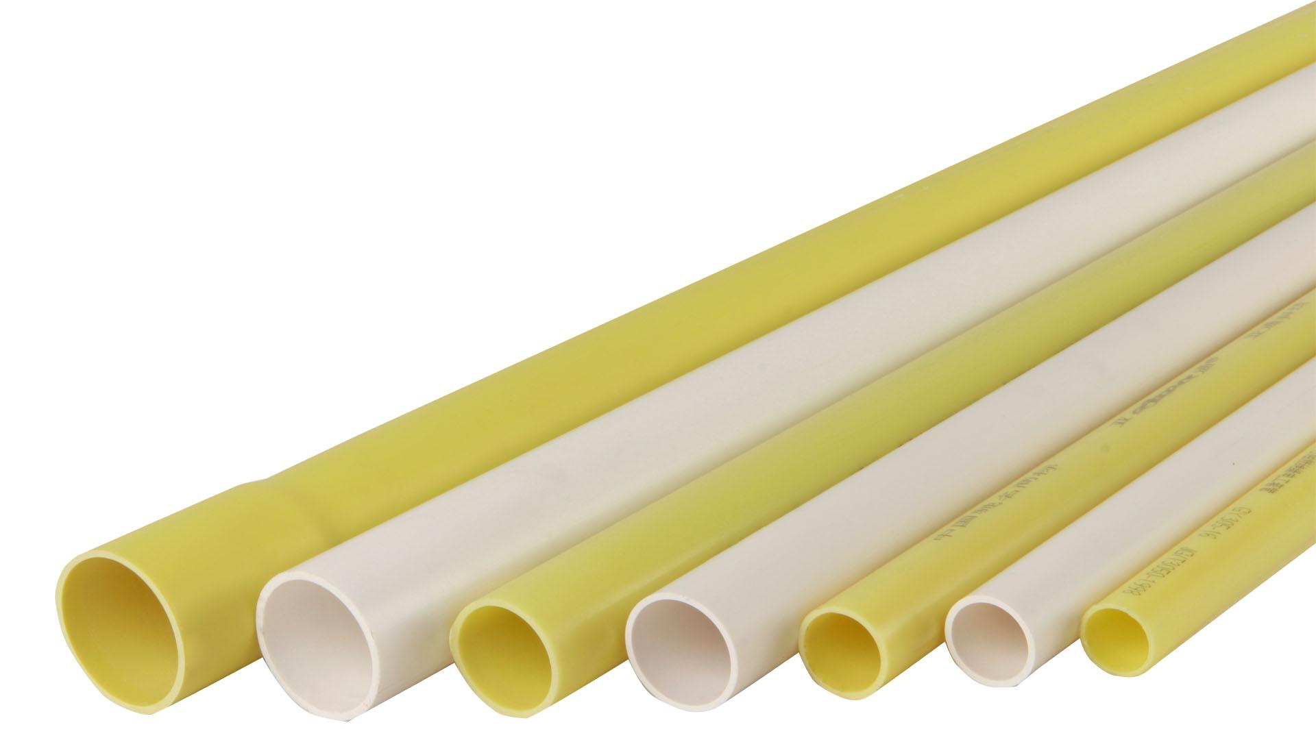 ①、建筑用绝缘(PVC-U)电工套管