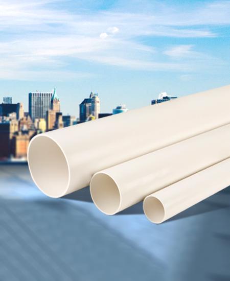 ①、排水用硬聚氯乙烯(PVC-U)管