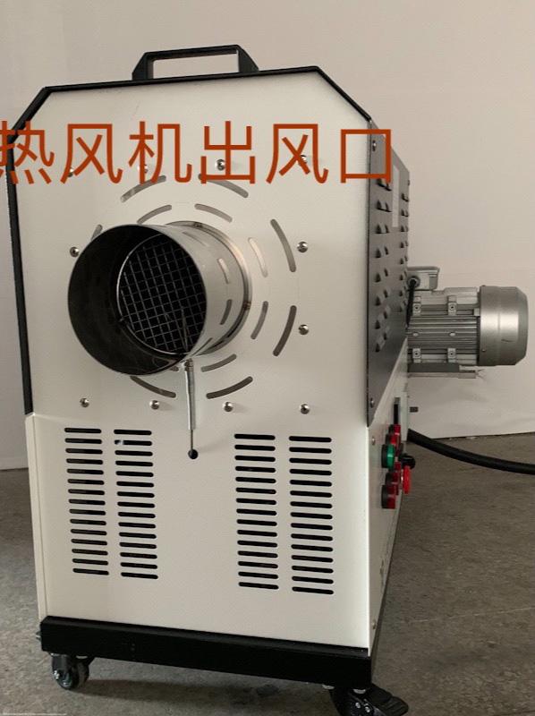 循环工业热风机40KW