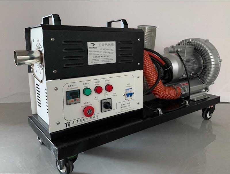 中央空调管道烘干机