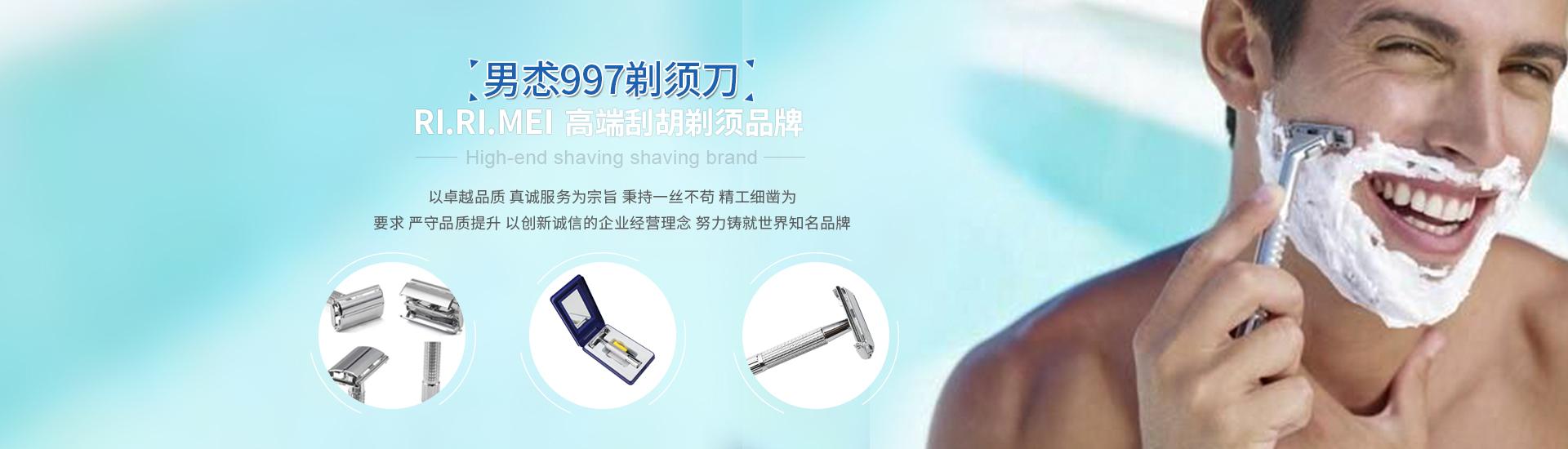 上海(天使)洪材智能科技有限公司