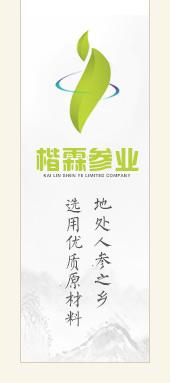 集安乐虎手机官网乐虎APP苹果安装