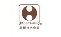 好利来(中国)电子科技股份有限公司-保電通保险丝合作伙伴
