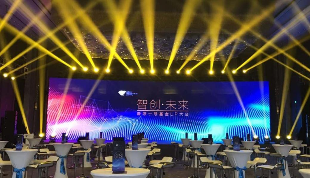 庆典策划需要注意的五大问题——上海钢城文化为你解析