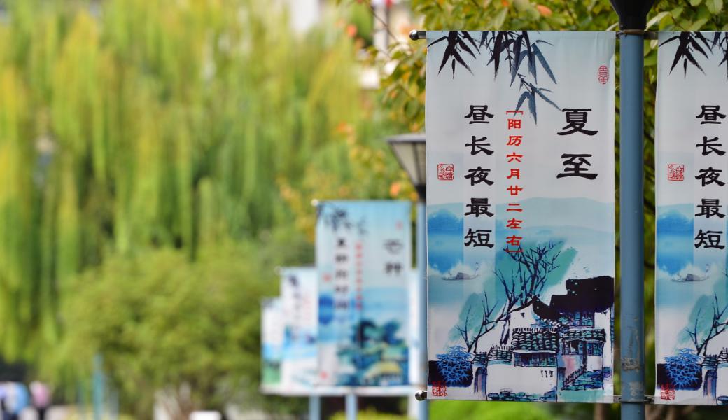 校园文化建设一瞥——上海钢城文化传播