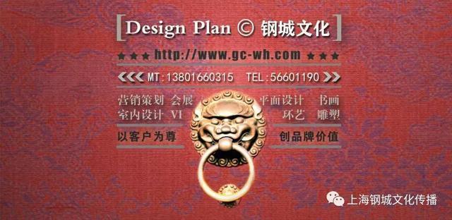 上海钢城文化