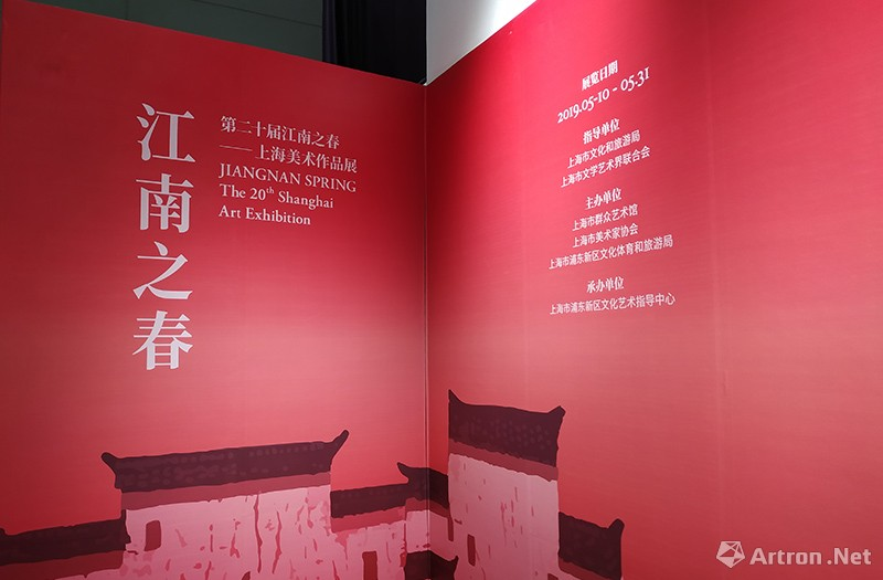 """艺术欣赏之""""江南之春"""",走进上海美术作品展"""