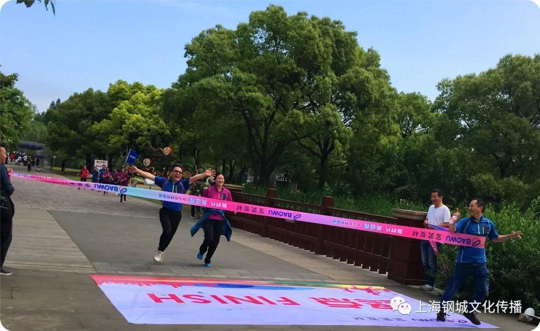 健步行活动现场_上海钢城文化设计制作