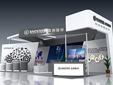 上海钢城文化传播有限公司 宝钢展位设计搭建服务商