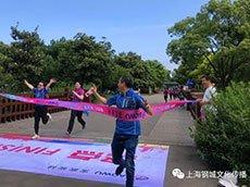 上海钢城文化助力宝武炭材健步行活动,为健康而行