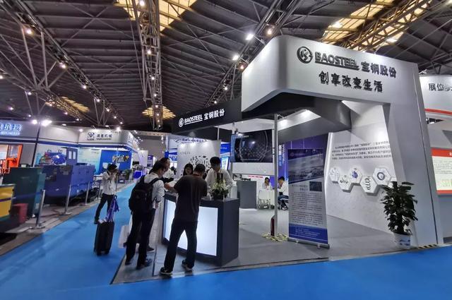 上海钢城文化设计搭建2019上海国际紧固件工业博览会之宝钢展台