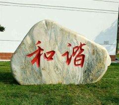景观石分类详解
