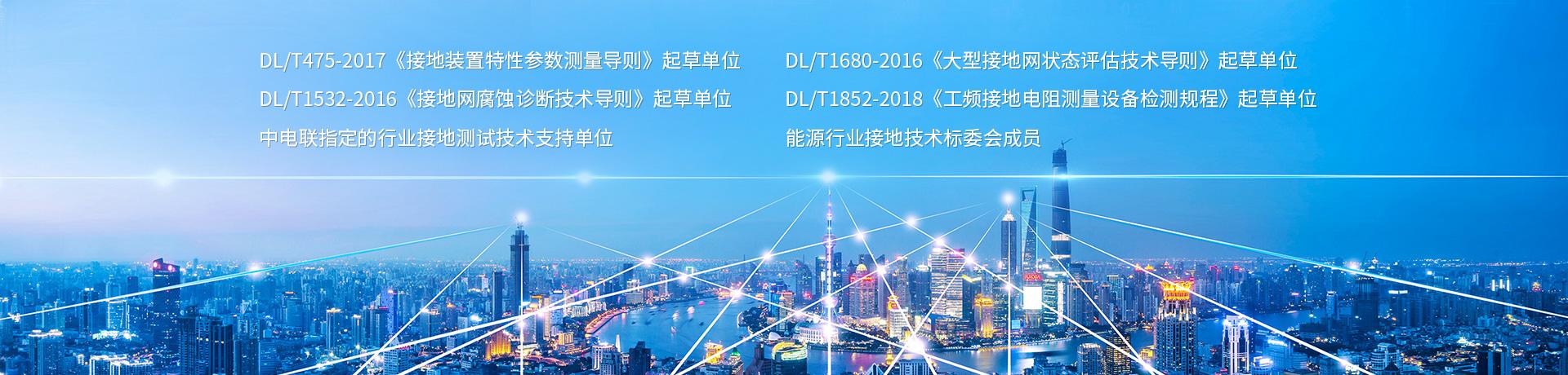 上海大帆電氣設備有限公司