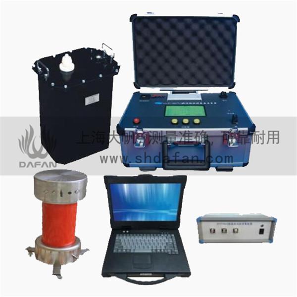 DF6000電纜超低頻耐壓介損測試系統