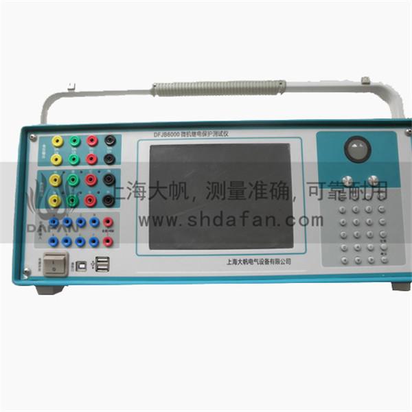 DFJB6000系列微機繼電保護測試儀